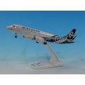 Air New Zealand A320-232 w/Sharklets ~ 1/150 - ZK-OXB