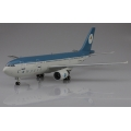 Compass Airlines A300B4-605R - 1/200 Diecast