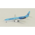 "Korean Air Boeing 737-985  ~ 1/400 - ""StarCraft II"""