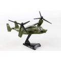 US Air Force Presidential MV-22 Osprey - 1/150