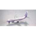Boeing 737-700 House Colour - 1/500