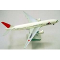 JAL Japan Airlines B777-200 (NC) 1/200 W/GEAR - Hogan