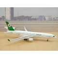 EVA Air MD-11  - 1/400